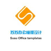 苏苏办公模板设计